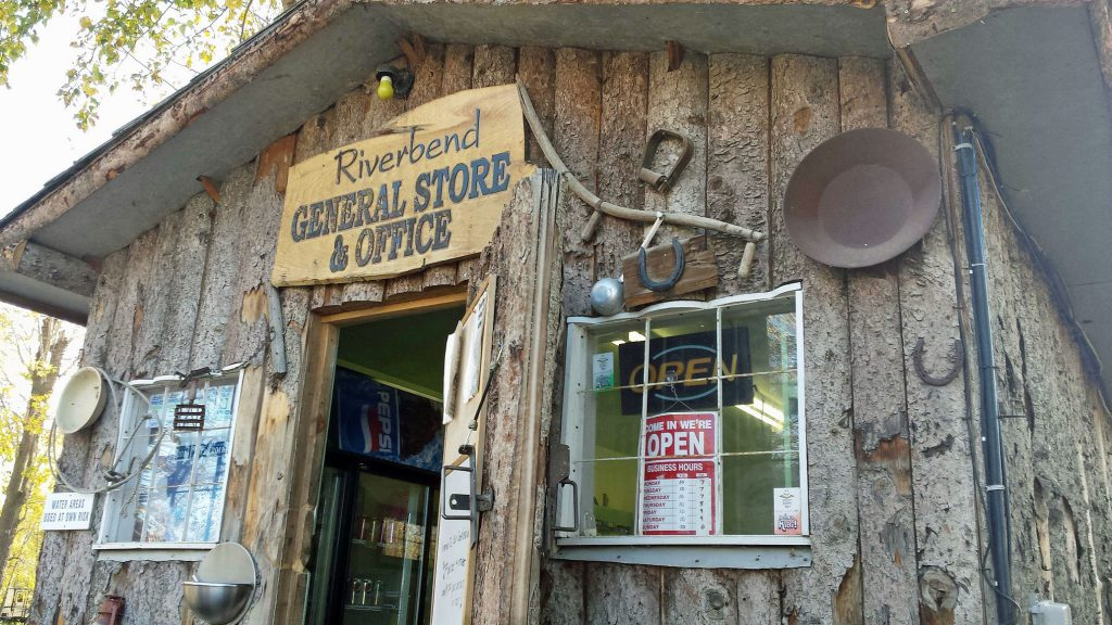 Riverbend Family Campground general store and office
